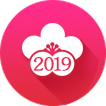 2019爱情运