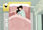 如何判断男人想爱你还是想睡你?