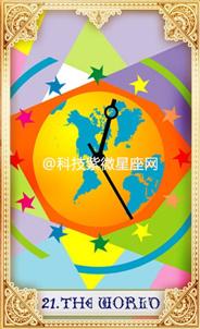 21世界_副本.jpg
