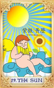19太阳_副本.jpg