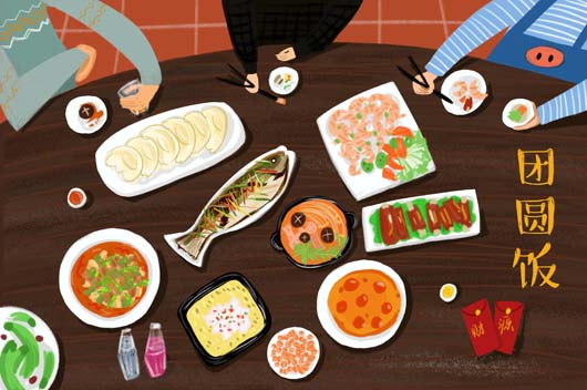 大年三十团年饭如何吃出新年吉利?