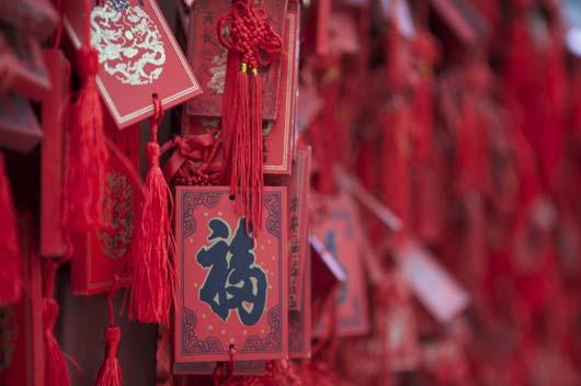 中国吉祥文化:这些祈福习俗是你老家的吗?