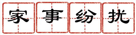 图片19_副本.jpg