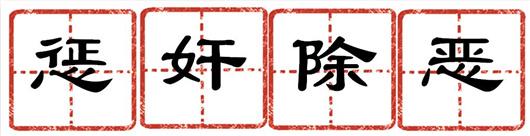图片17_副本.jpg