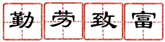 图片13_副本.jpg