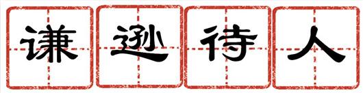 图片9_副本.jpg