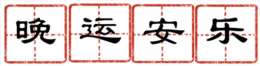 图片32_副本.jpg