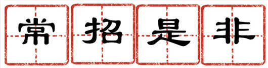 图片38_副本.jpg
