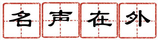 图片18_副本.jpg