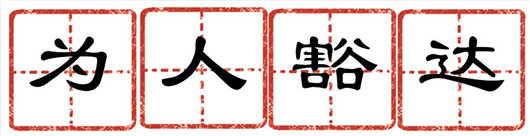 图片21_副本.jpg