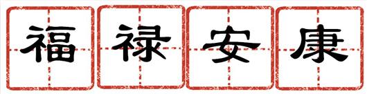 图片22_副本.jpg