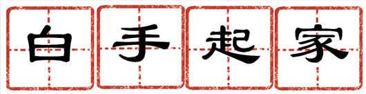 图片36_副本.jpg