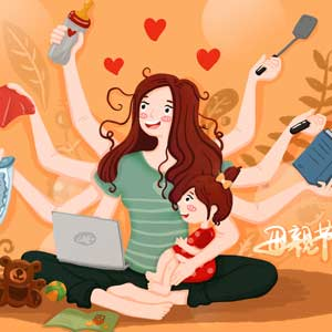 每个当妈的女人,都是强大的存在