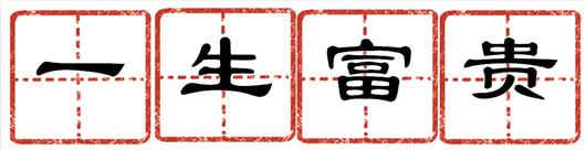 图片44_副本.jpg