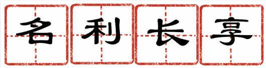 图片46_副本.jpg