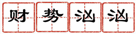 图片40_副本.jpg
