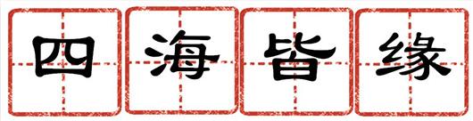 图片30_副本.jpg