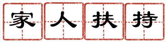图片11_副本.jpg