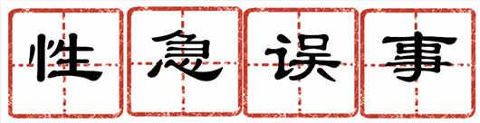图片37_副本.jpg