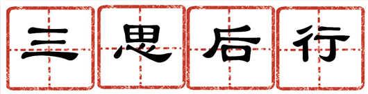 图片39_副本.jpg