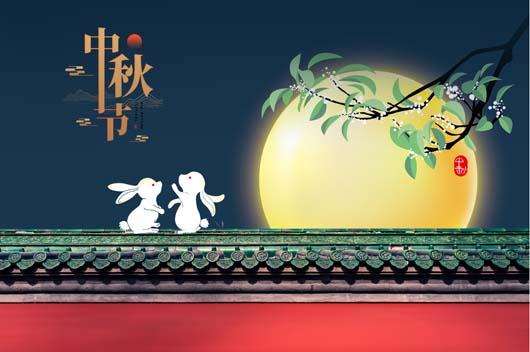 少数民族中秋节的特色习俗有哪些