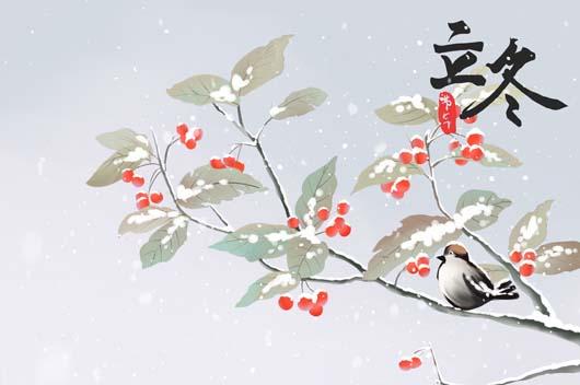 24节气之立冬节气的特点与习俗详解