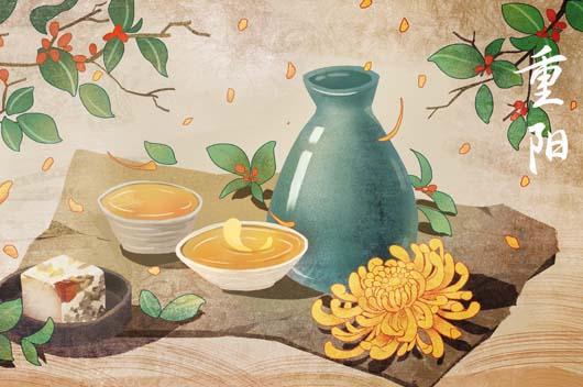 什么是重阳节,过重阳节的意义是什么