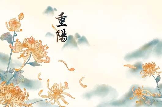重阳节是什么节日?是干什么的?