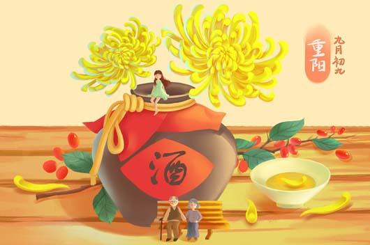 重阳节各地都有哪些特色习俗