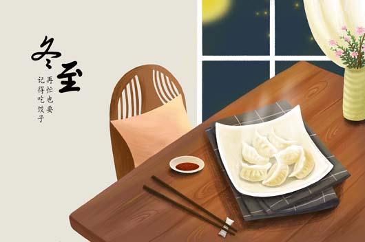 冬至为什么要吃饺子有什么说法
