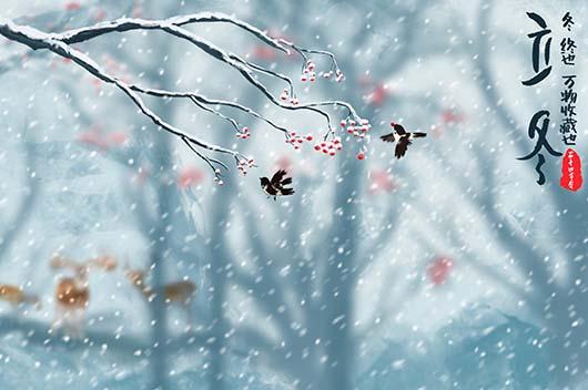 2020年立冬是几月几号,立冬节气的含义
