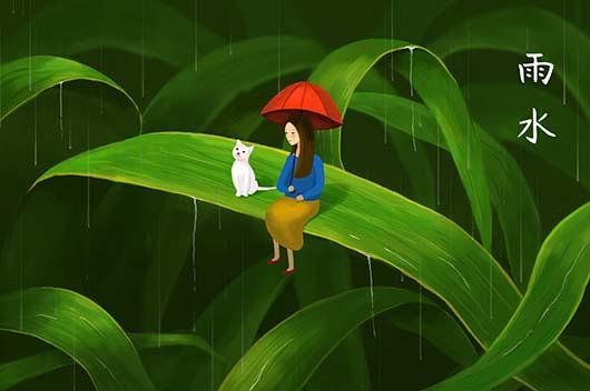 雨水节气吃什么食物好