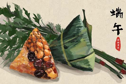 端午节吃什么传统特色食物