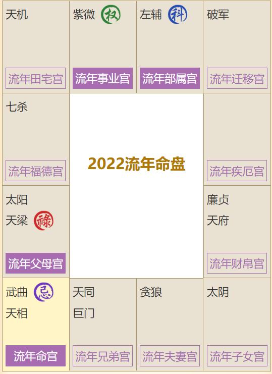 微信截图_20210914162451_副本.png