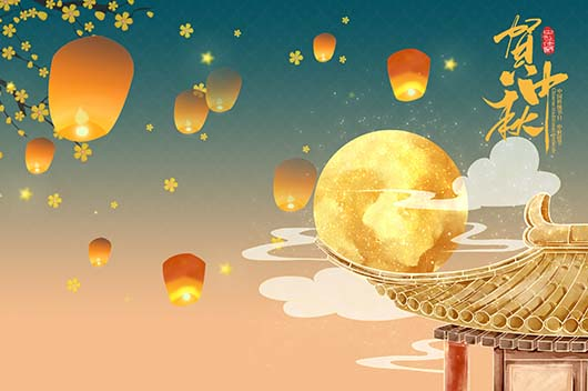 中秋节是什么节日?干什么的?